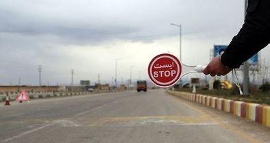 شهرهای ممنوع برای سفر در تعطیلات ۲۲ بهمن