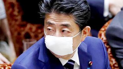 اعلام وضعیت اضطراری در ژاپن