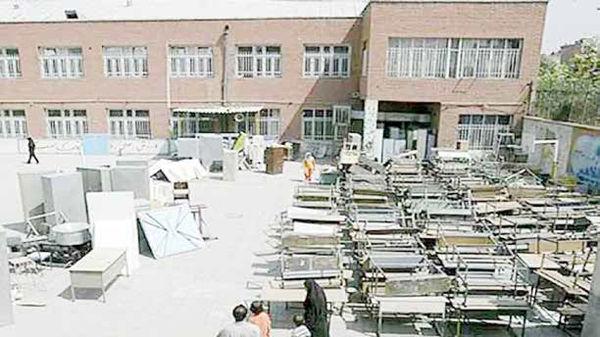 ۴۳ درصد مدارسِ استان تهران مستحکم نیستند