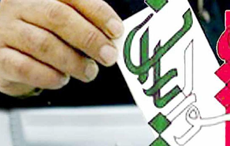 برگزاری انتخابات شورایاریها کاملا قانونی است