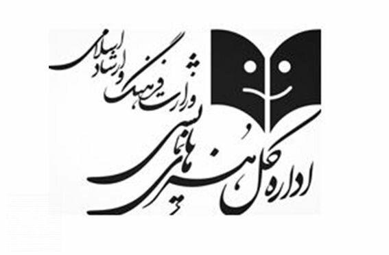 شفافسازی تئاتر 99 پس از بدرود دولت
