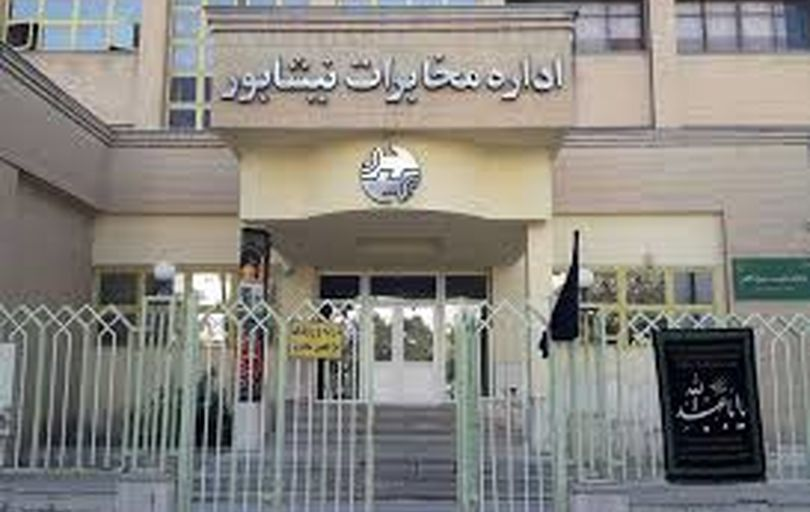 اعتراض نیروهای پیمانکار مخابرات نیشابور به شرایط شغلی