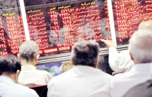 بورس تهران در تلاطم ریسکهای جدید