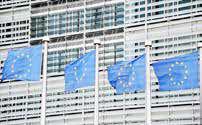 مذاکرات تجاری اتحادیه اروپا و استرالیا به تاخیر افتاد