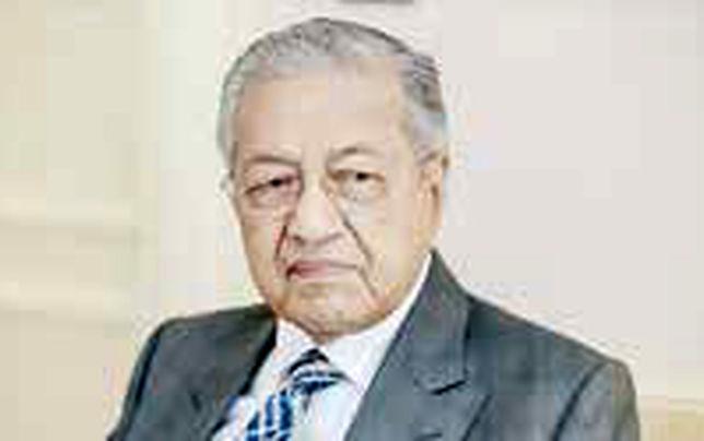 ماهاتیر محمد استعفا کرد