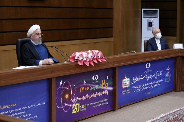 برجام، صنعت هستهای را در ایران به طور کامل قانونی کرد