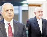 وزیر خارجه عراق بابت تعرض به سرکنسولگری ایران عذرخواهی کرد
