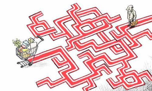 «سبد معاش» نیاز به تعریفی تازه دارد