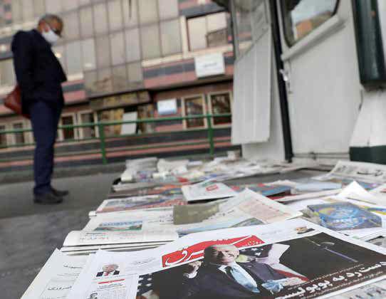 صرفهجویی از جیب مطبوعات