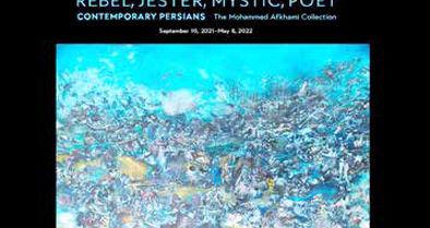 نمایش آثار هنرمندان ایرانی در موزه آسیا سوسایتی