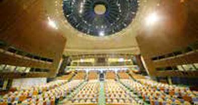 نشست مجمع عمومی سازمان ملل امسال برگزار نمیشود