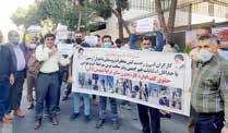 تجمع کارگزاران مخابرات روستایی مقابل ستاد اجرایی فرمان امام