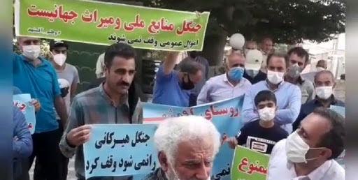 اعتراض مردم آقمشهد به وقف اراضی ملی