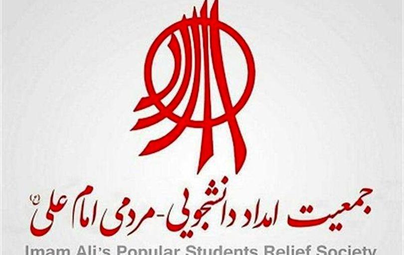 بازداشت موسس و برخی اعضای جمعیت امام علی