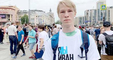 بهار روسی، شاید وقتی دیگر