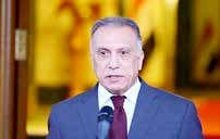بازداشت افسران عراقی به دستور الکاظمی و به  اتهام دخالت در انتخابات