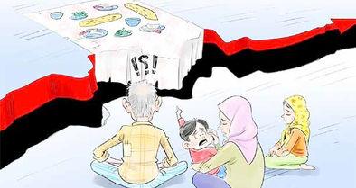 شعبده بازی در سفره گره خورده به سیاست ایرانی