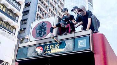 گسترش دامنه خشونتها در هنگکنگ