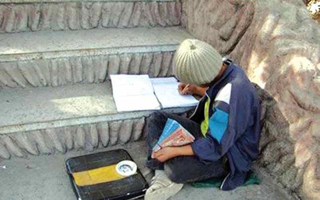 دود کسری بودجه در چشم کودکان