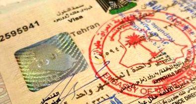 لغو ویزای عراق مربوط به ایام اربعین است