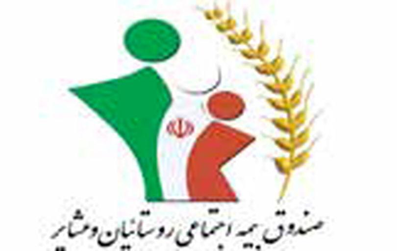 بیش از ۱۰۰هزار راننده تحت پوشش صندوق بیمه اجتماعی درمیآیند