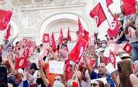 بزرگترین تظاهرات تونسیها علیه کودتای قیس سعید