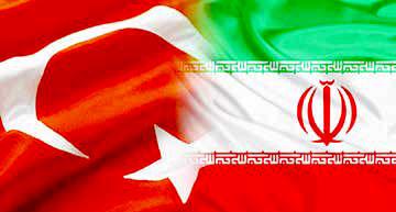 صادرات ایران به ترکیه ۴۳ درصد کاهش یافت