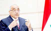 عبدالمهدی در پست نخستوزیری عراق ابقا میشود؟