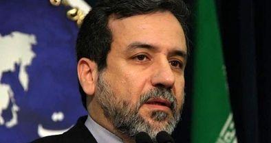 آغاز غنیسازی ۶۰ درصدی در تاسیسات هستهای ایران