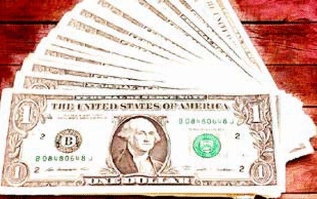 درآمد حذف ارز ۴۲۰۰ تومانی چقدر است؟