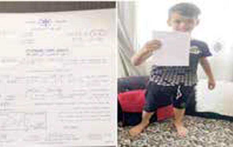 احضار دومین کودک فلسطینی توسط رژیم صهیونیستی