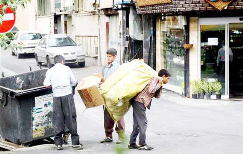 تکلیف معیشت 4 هزار کودک زبالهگرد چیست؟