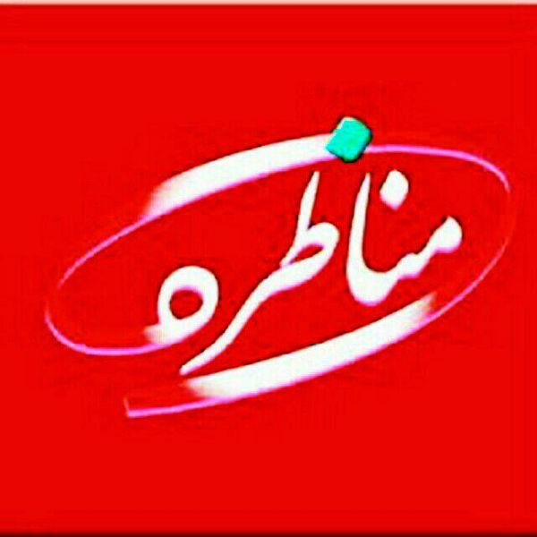 غیراستانداردتر از فوتبال ایران!
