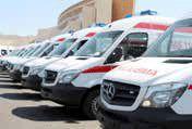 120 دستگاه آمبولانس مدرن به چرخه عملیات اورژانس اضافه شد