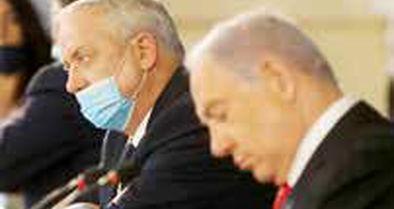 گانتس تحقیقات درباره پرونده فساد نتانیاهو را تعلیق کرد