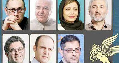 به خط شدن داوران جوان در جشنواره فیلم فجر