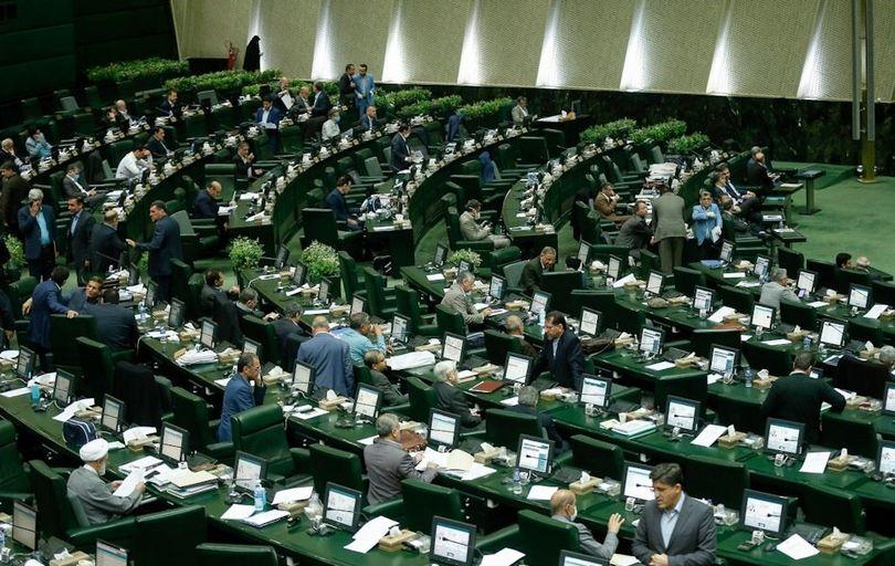 مجلس تا اطلاع ثانوی تعطیل شد