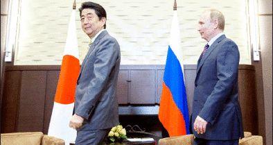 اتحاد با ژاپن یا  حفظ منافع ملی؟