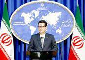 نگرانی در پیوستن ایران به FATF وجود ندارد