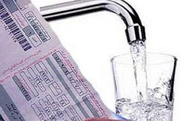آب گران شد