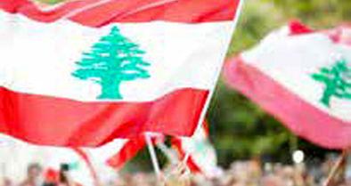بدون حضور هیات لبنانی