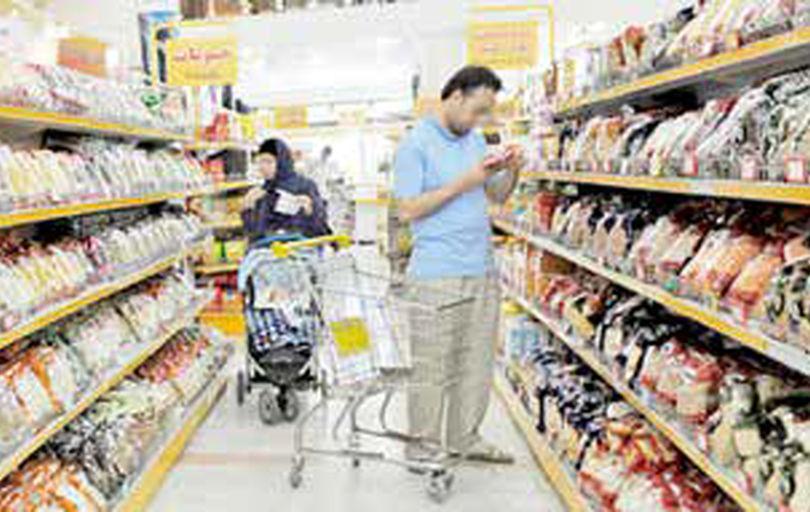الگوی خرید مواد غذایی تغییر کرده است