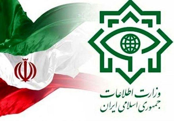 بازداشت عوامل موساد توسط وزارت اطلاعات