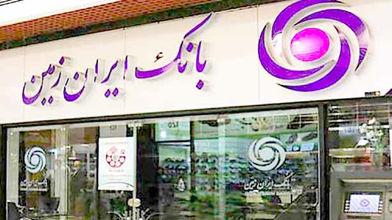شعبه در بانکداری دیجیتال مرکز تماس با مشتری است