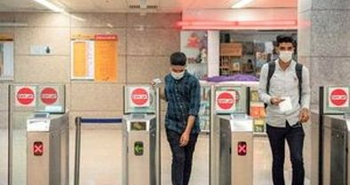 مخالفت با افزایش قیمت بلیت مترو