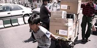 اکثر کودکان کار، مهاجران کمبرخوردارند