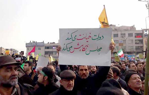 راهپیمایی با چاشنی پخش شبنامه علیه دولت