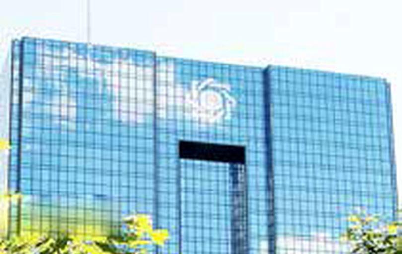 محکومیت برخی بانکهای ایرانی در بحرین فاقد وجاهت قضایی است