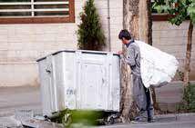 «مخازن زباله» قفلدار میشوند