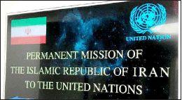 ایران خواستار محکومیت جهانی اظهارات پمپئو شد
